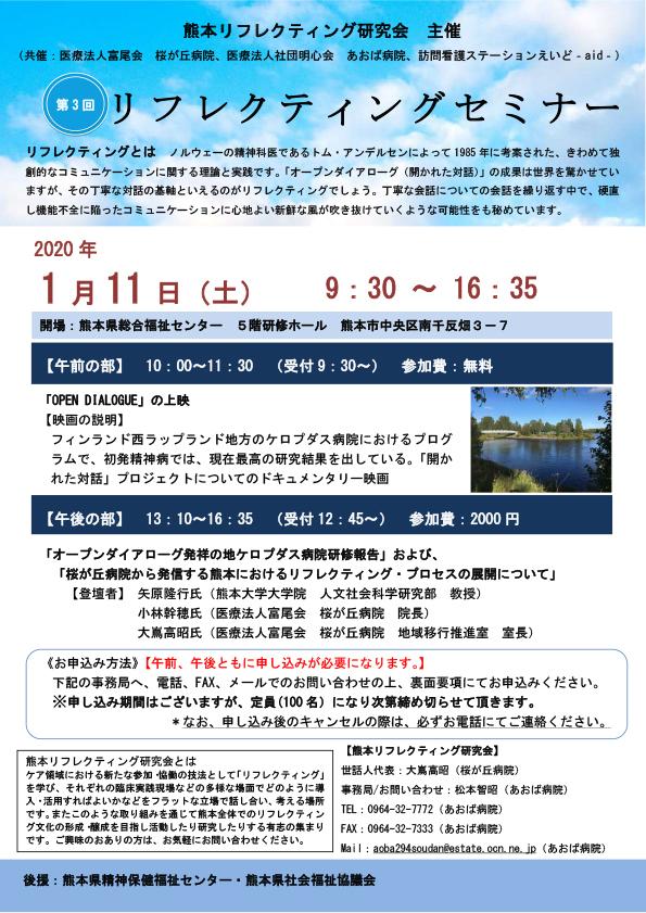 レベル 熊本 市 リスク